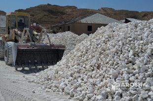 تولید پودر سنگ صنعتی و ساختمانی