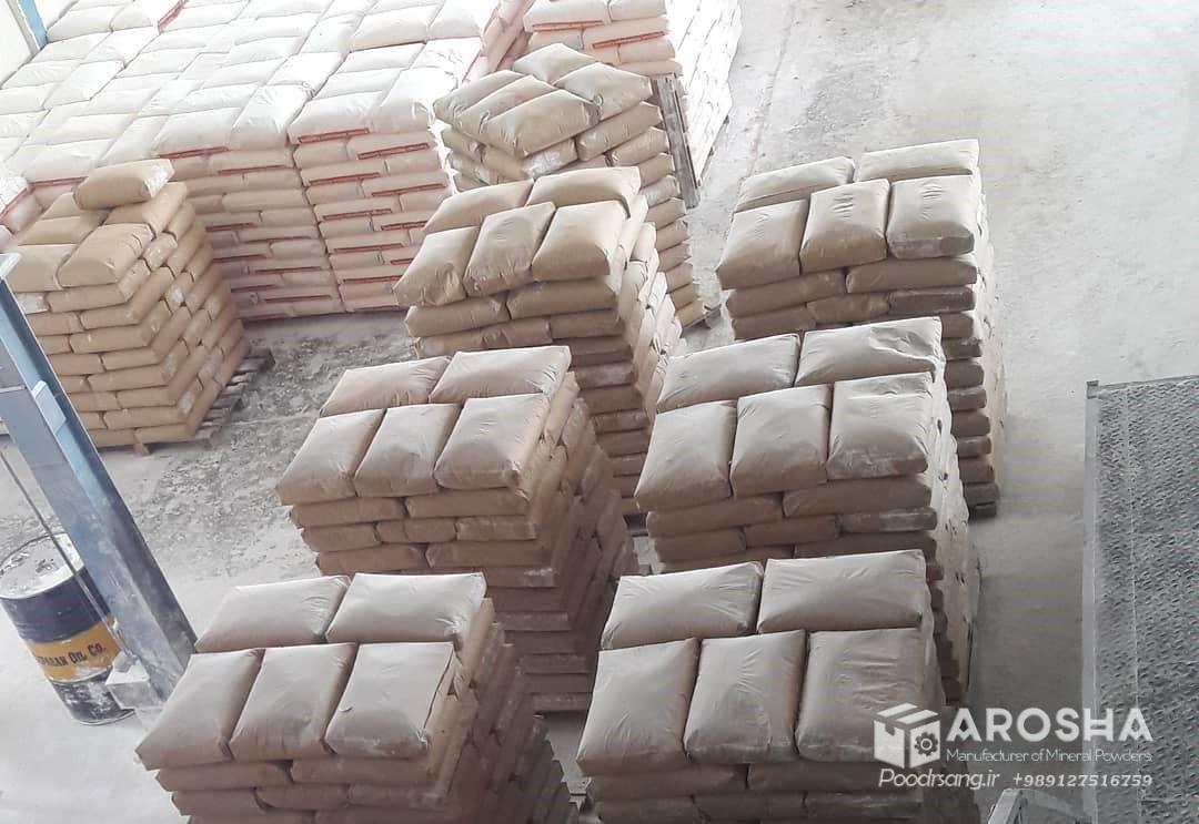 فروش پودر کربنات کلسیم