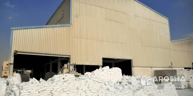 قیمت پودر سنگ کارخانه قم