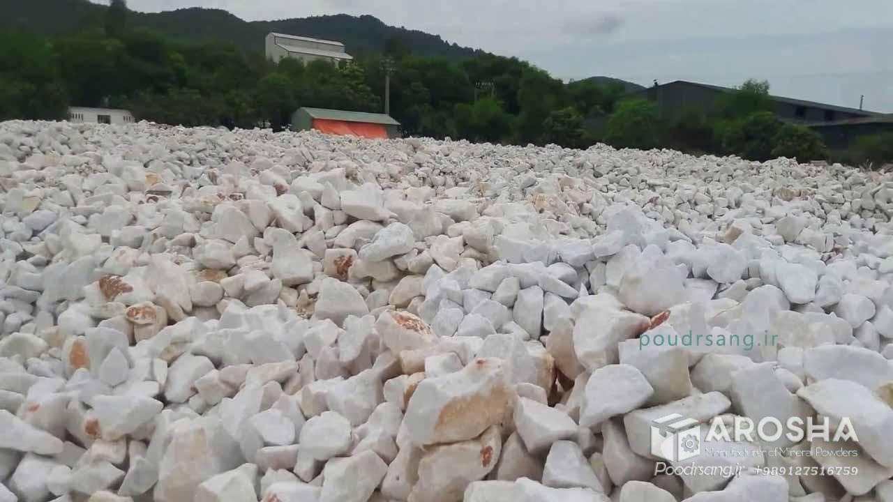 کارخانه پودر سنگ آهک