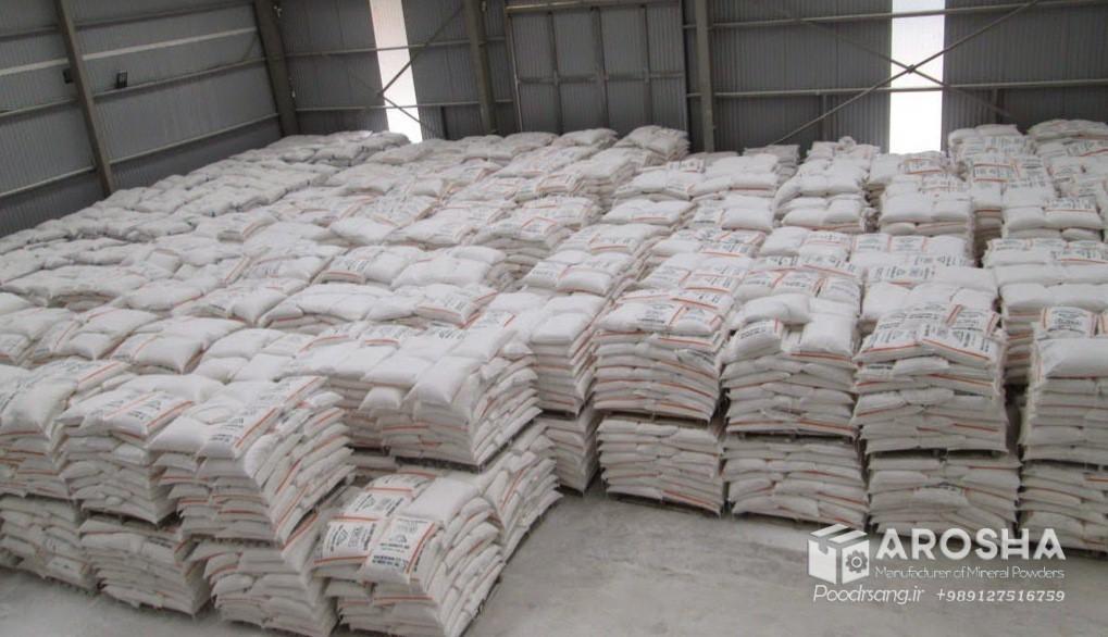فروش عمده پودر سنگ ساختمانی بدون واسطه