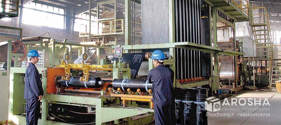 کارخانه تولید کننده پودر تالک ایزوگام