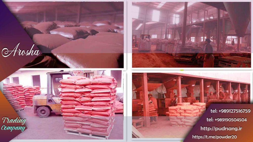 تولید کننده پودر هماتیت میکرونیزه