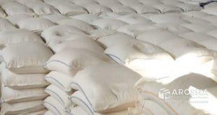 فروش پودر سنگ آهک خوراک دام و طیور