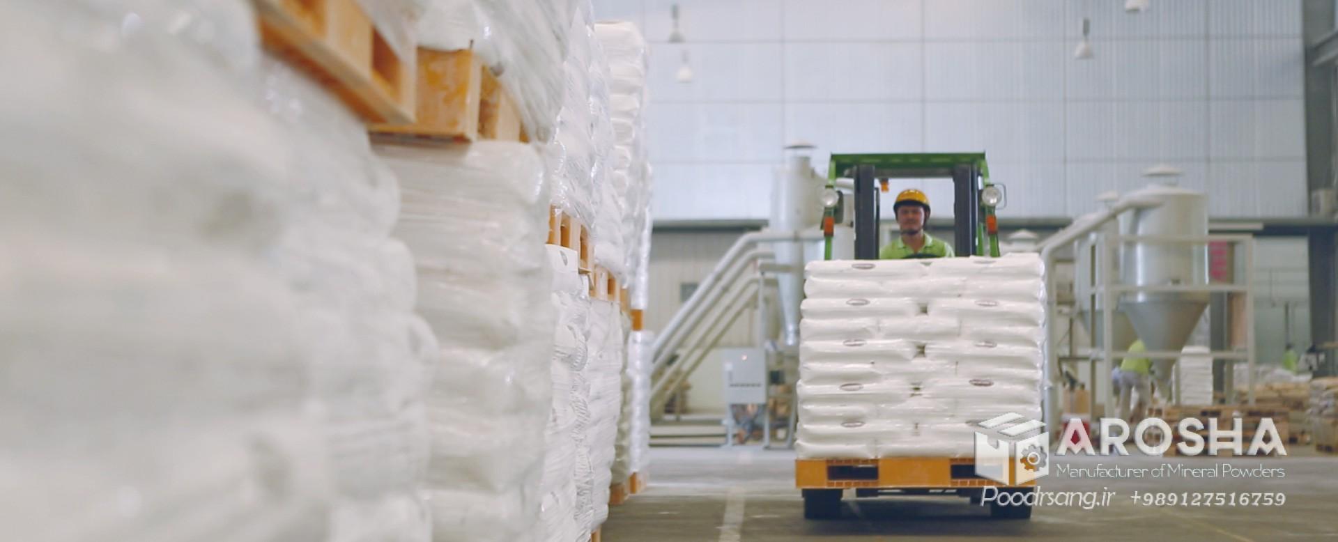 بازار خرید و فروش کربنات کلسیم در تبریز