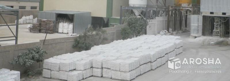 فروش کربنات کلسیم در اصفهان