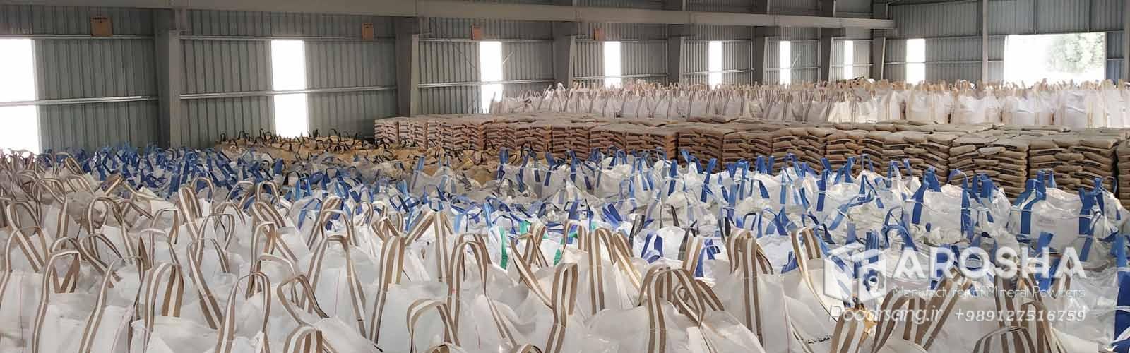 فروش کربنات کلسیم در اصفهان (2)