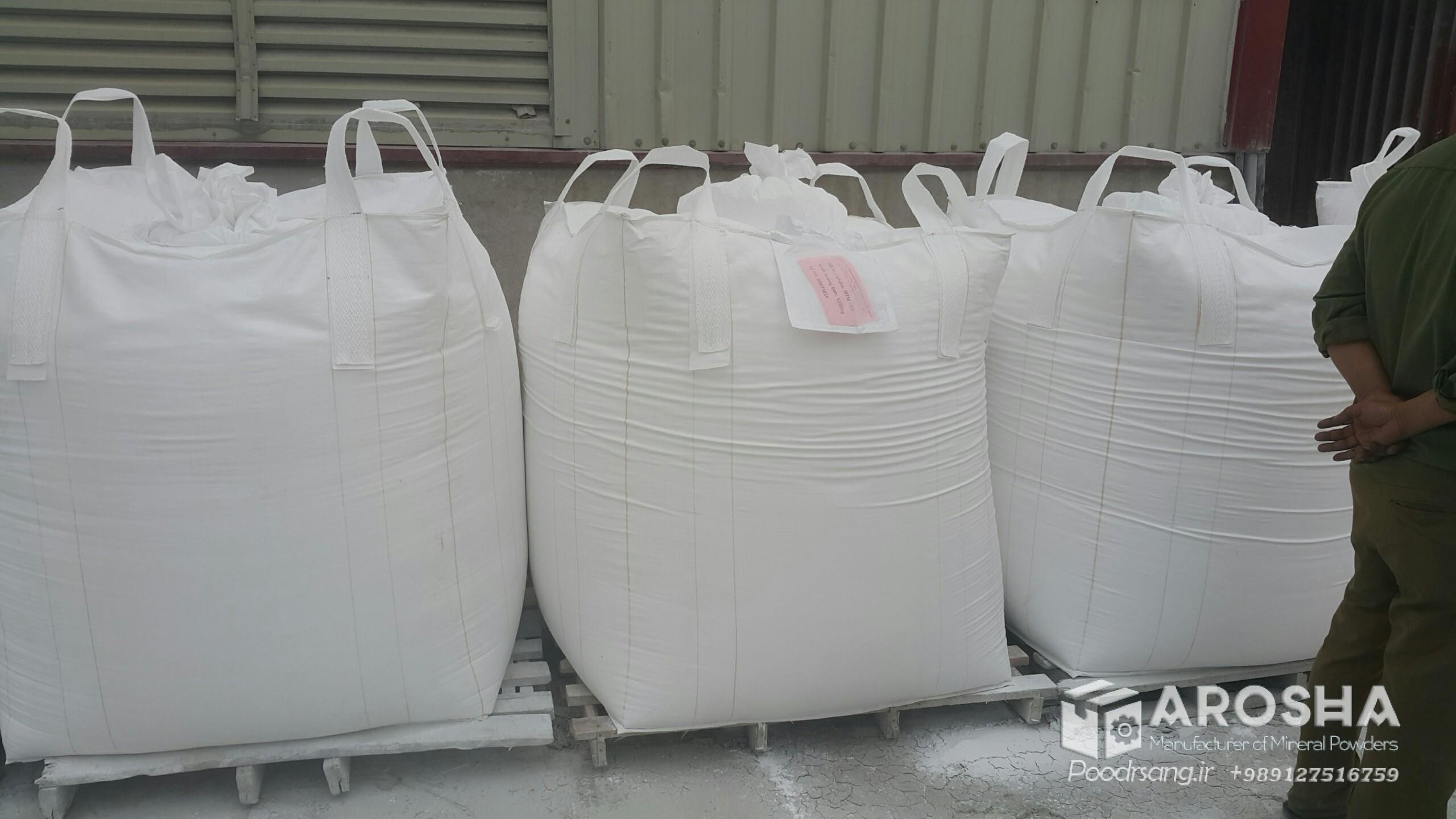 فروش انواع کربنات کلسیم به قیمت ارزان