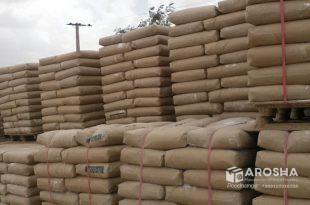 معتبرترین مرکز فروش انواع کربنات کلسیم درجه یک در اصفهان