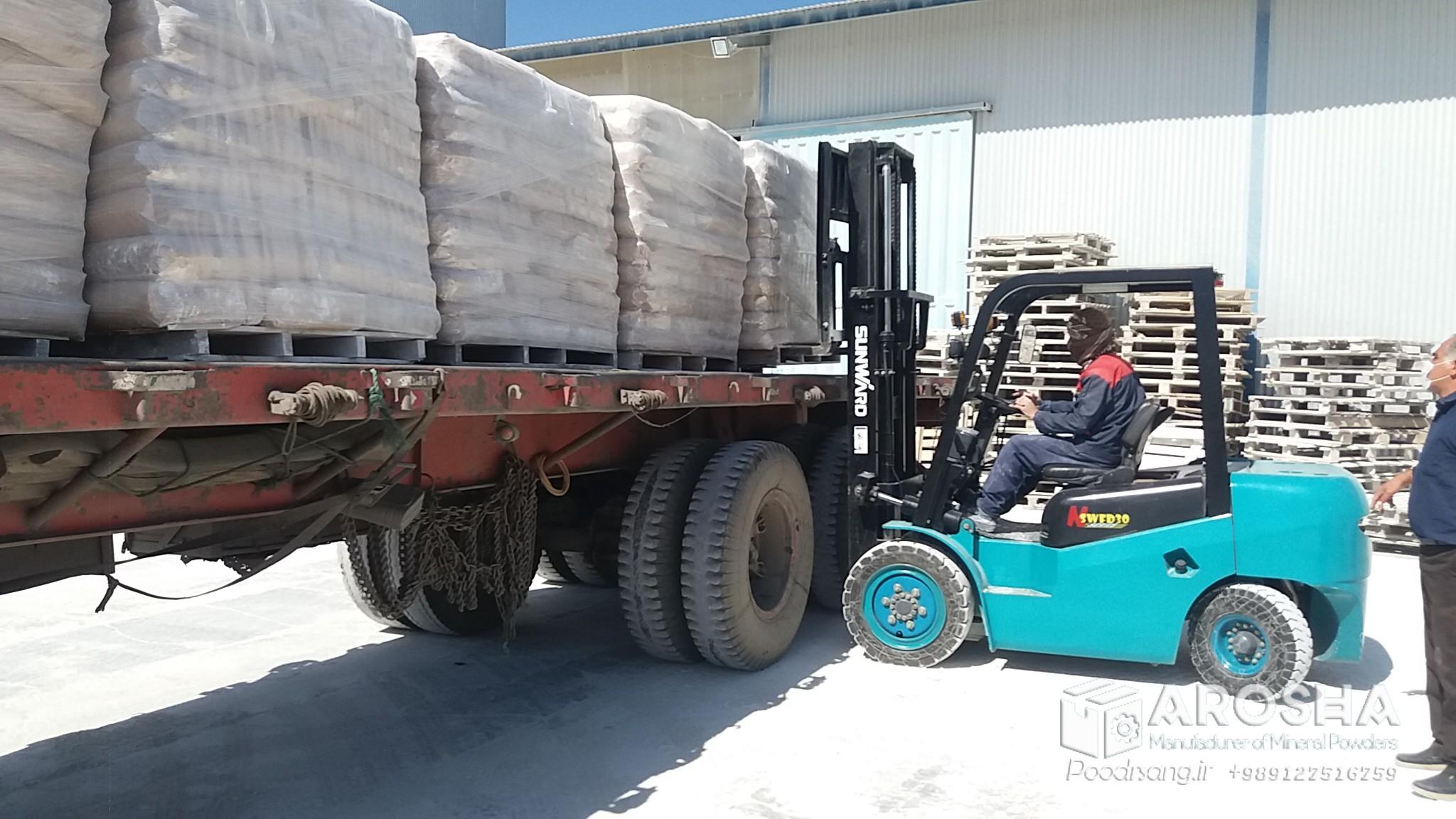 تولید و فروش کربنات کلسیم کوتد شده