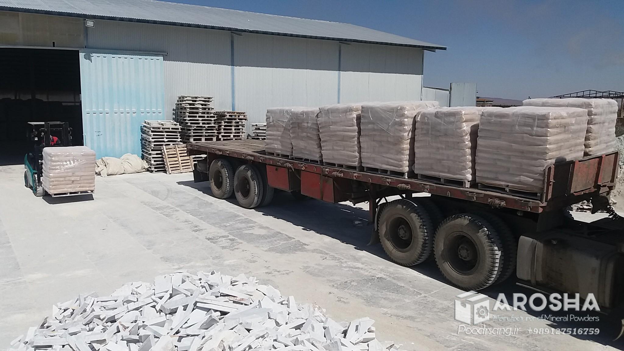تولید پودر کربنات کلسیم پوشش دار(کوتد)
