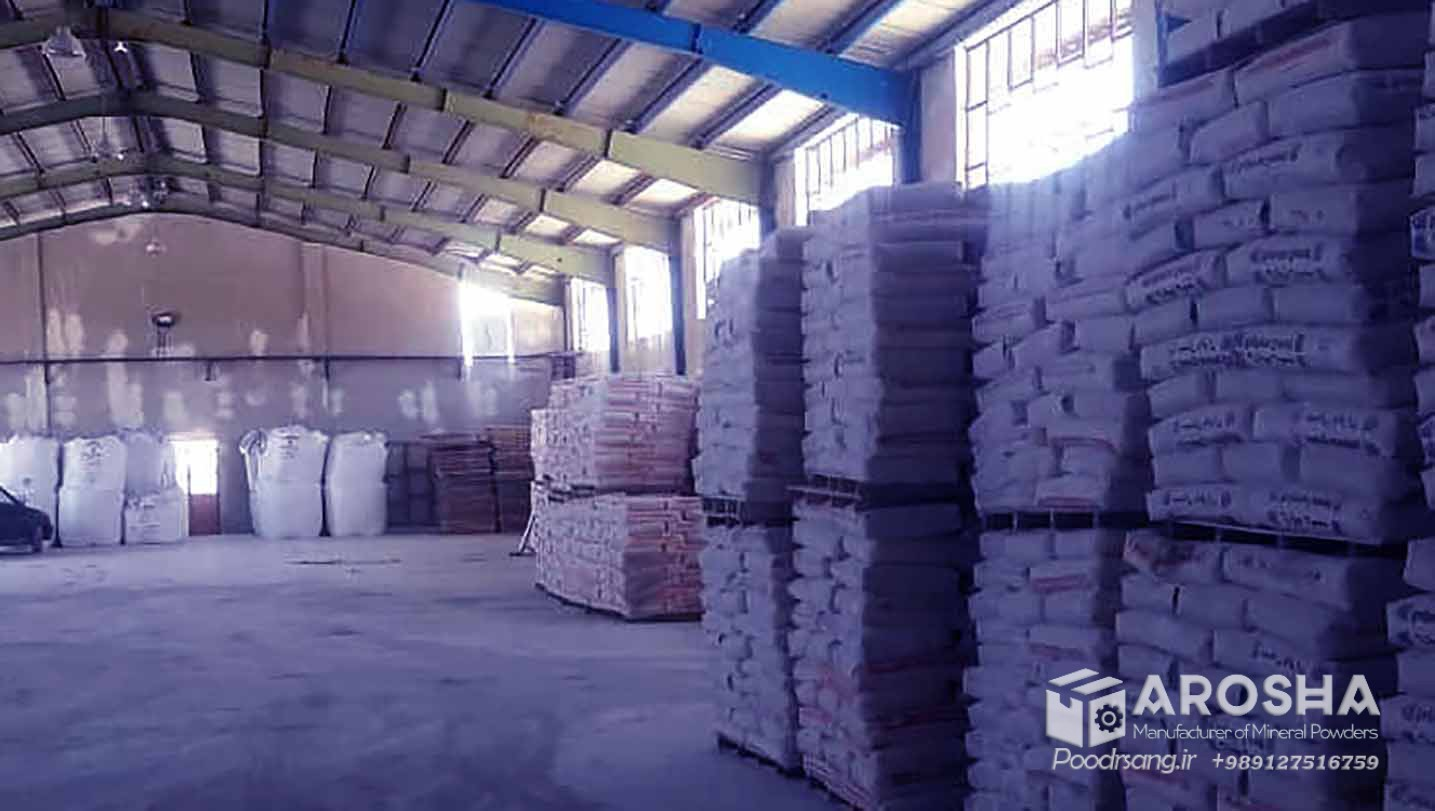 مرکز تولید کربنات کلسیم رسوبی ایران