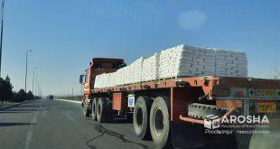 بزرگترین تولیدکننده کربنات کلسیم سفید مرغوب در ایران
