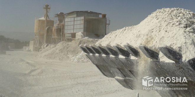 پودر سنگ ساختمانی به قیمت فروش عمده