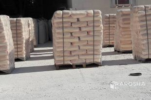 فروش کربنات کلسیم در مشهد