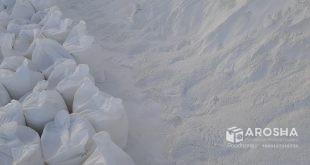 کارخانه تولید خاک سنگ جوشقان ممتاز درجه یک