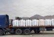 قیمت انبوه پودر کربنات کلسیم رسوبی