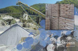 تصویر کارخانه کلسیم کربنات خلوص بالا سلفچگان